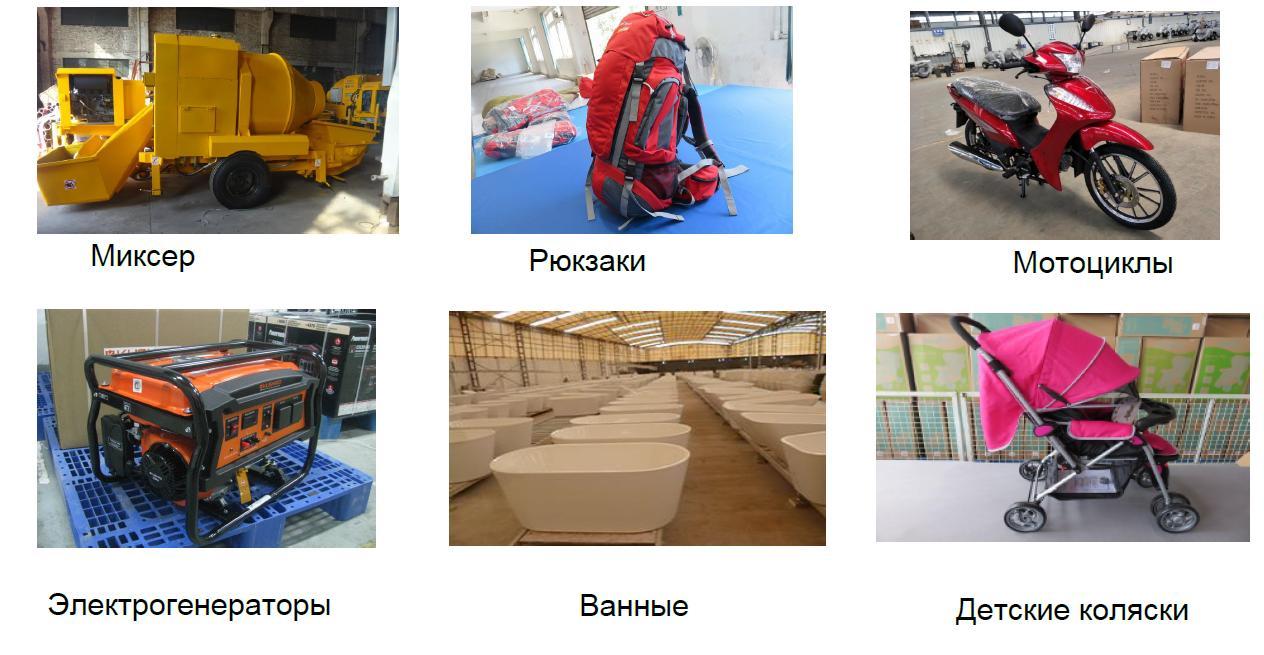 Инспекция товаров в Китае товары